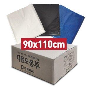 평판 비닐봉투 (특대) 90x110 (300장) 50매x6개 A급