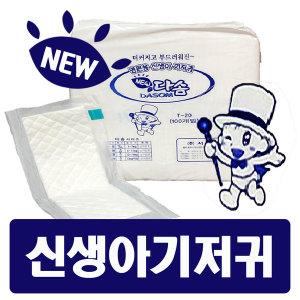 일자형100매x4팩 5k이하 신생아 소형 다솜 백조