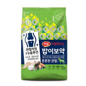밥이보약 DOG 튼튼한 관절 3.4kg +샘플100g