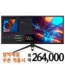 모니터 86.36cm AD-U3421P 21:9 ULTRA WIDE 100hz