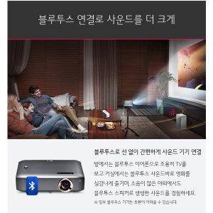 실재고보유 LG시네빔 PH550S(파우치포함) PH550(X)