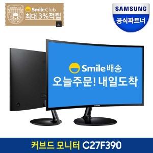 커브드 모니터 C27F390 27인치 LED PC 컴퓨터 모니터