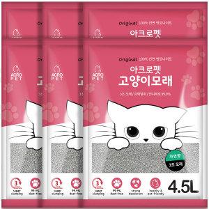 벤토나이트 6개 3초모래 고양이화장실 자연향 총27L
