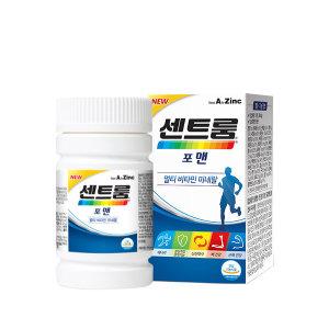 센트룸 멀티비타민 포 맨 (50정/50일분)