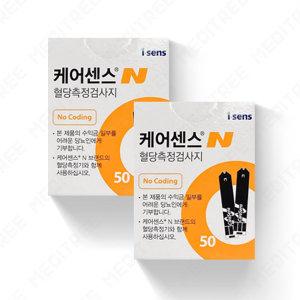 케어센스N 혈당 시험지 검사지 혈당지 2박스100매