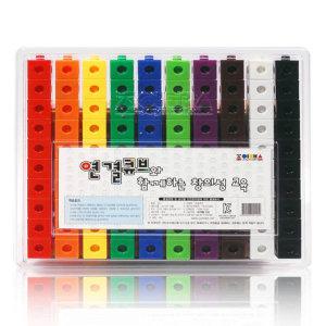 연결큐브 / 연결수모형 (10색 100개)