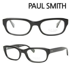 폴스미스 명품 안경테 PM8166-1005 사각 뿔테