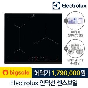 공식인증점 EIS62344 인덕션 센스보일 전기레인지