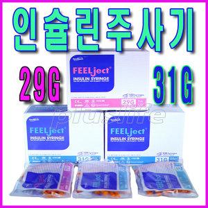 필텍인슐린주사기1각100개/29G30G/0.5/1cc/당뇨주사기