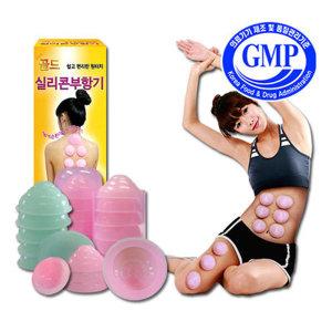 가하 실리콘부항기 7P (핑크) 목욕탕 부황기 부항기