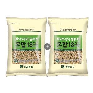 (대한농산) 발아3곡이 함유된 혼합18곡 2kg(1kgX2봉)