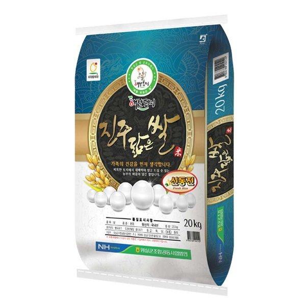 진주닮은쌀 신동진 20kg 20년산 임실농협