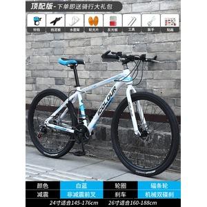 MTB 자전거  - 24인치 C 21속