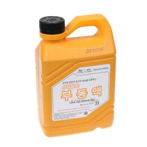 모비스 순정부품 4계절 부동액(2리터/4리터) 냉각수