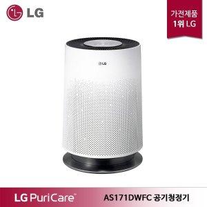 LG 퓨리케어 360 공기청정기 플러스 AS171DWFC 54.5㎡