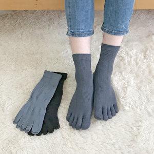 국산 편한 기능성 베이직 발가락양말 중목 10켤레 set