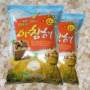 국산 신동진쌀10kg(5kg 2개포장) 쿠폰적용시 31900원