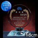 (트로피팩토리) 상패/감사패/공로패/기념패 TF5-23002