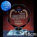 (트로피팩토리) 상패/감사패/공로패/기념패 TF5-23005