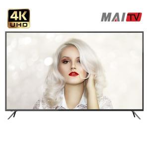 :무료방문설치:BNB-650U/UHDTV/165cm(65)/TV/삼성패널