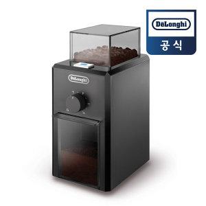 KG79 드롱기 커피 커피그라인더 국내공식정품 ens
