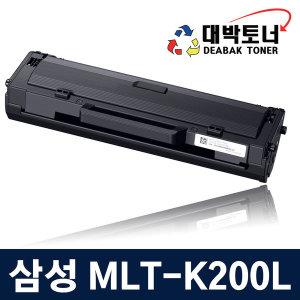 MLT-K200L 삼성재생토너 칩교체 맞교환