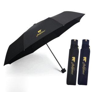 우산 3단 그리드 방수 우산모음