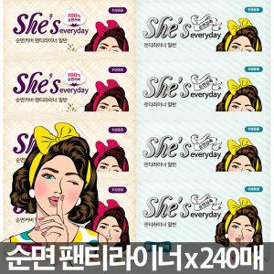 쉬즈 팬티라이너40p x 6개(240~400매)/ 생리대 라이너