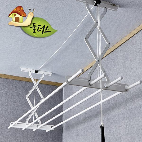 국산 베란다 천장 빨래건조대 표준형 4단 높이130cm