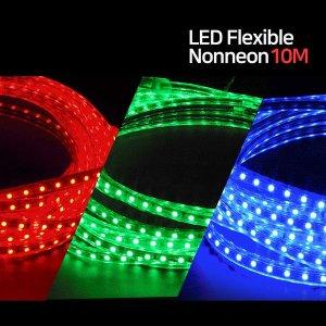 줄조명 / LED 칩형 플렉시블 논네온 10M RGB색변환