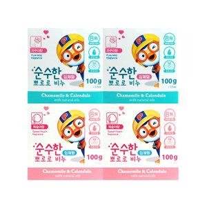 뽀로로 유아비누x4 약산성비누.어린이비누.세탁비누