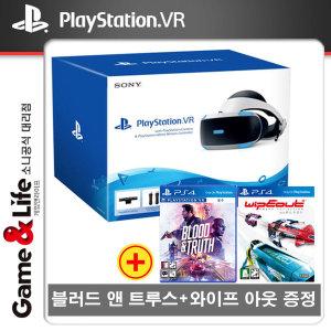 PS4/PSVR 본체 플레이스테이션VR 올인원팩+타이틀 2종
