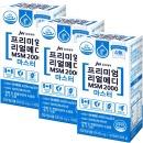 리얼메디 MSM 2000 식이유황 엠에스엠 관절 총360정