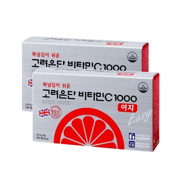고려은단 비타민C 1000 이지 180정 2박스