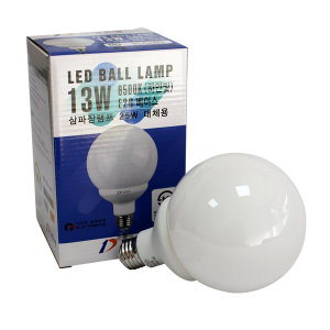 두영 LED 볼 전구 13W_주광색/식탁등 주방등 레일등