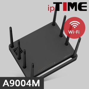 A9004M 기가비트 와이파이 유무선공유기 ㅡ우체국택배
