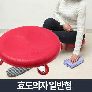 효도의자 일반형/바퀴달린 청소의자 이동 무빙 걸레질