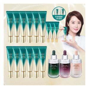 최신상 캡처프라임앰플 3종  AHC 아이크림 시즌9 특