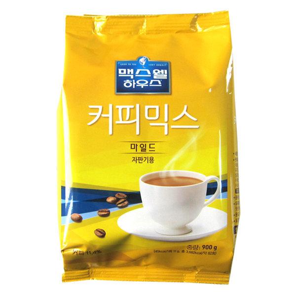맥스웰 마일드 커피믹스 900g/자판기 커피 짱구마트