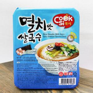 즉석 쌀국수 12개/면중쌀60% 쌀라면/한스코리아 쿡시