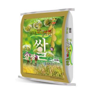 농사꾼 양심쌀 삼광쌀 20kg 2020년산 햅쌀 단일품종