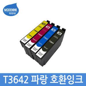 T364 파랑잉크 XP-245 T364200 엡손호환