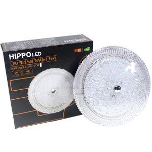 히포 고급형 LED 원형 크리스탈 직부등 15w/현관등