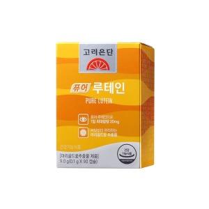 고려은단 퓨어 루테인 식물성 90캡슐/3개월분 - 상품 이미지