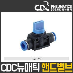 HVU04-04 씨디씨뉴매틱 핸드밸브 공압 공기압밸브