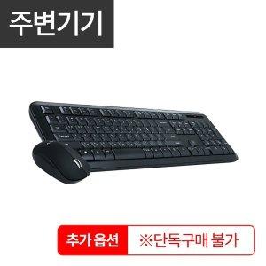 (추가옵션) 무선키보드+마우스세트