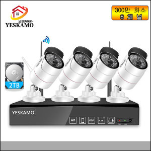 YESKAMO 무선 CCTV 보안용 카메라 8체널세트 카메라4