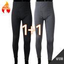 남성 기모타이즈 1+1 겨울 발열 보온내의 스판내복