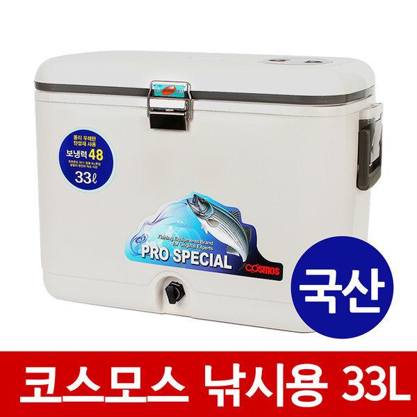 대용량 아이스박스 23종 바퀴 레저 낚시 아이스팩증정