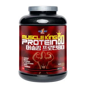 단백질보충제 프로틴 쉐이크 유청 헬스머슬킹 2kg